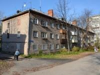 Пермь, улица Генерала Черняховского, дом 56. многоквартирный дом