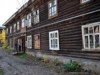 Пермь, улица Зюкайская, дом 7. многоквартирный дом