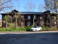 Пермь, улица Зюкайская, дом 9. многоквартирный дом