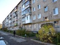 Пермь, улица Качканарская, дом 45. многоквартирный дом