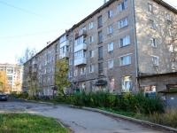 Пермь, улица Качканарская, дом 47. многоквартирный дом