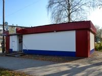 Пермь, улица Молдавская, дом 4А. магазин