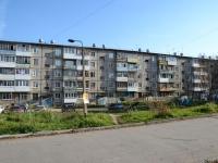 Пермь, улица Молдавская, дом 8. многоквартирный дом