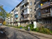 Пермь, улица Молдавская, дом 12. многоквартирный дом