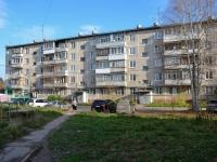 Пермь, улица Молдавская, дом 14. многоквартирный дом