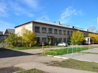 Пермь, улица Камская (д. Кондратово), дом 1А. почтамт