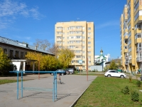 Пермь, улица Камская (д. Кондратово), дом 3. многоквартирный дом
