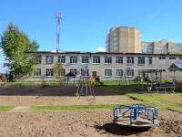 Пермь, улица Камская (д. Кондратово), дом 5Б. органы управления