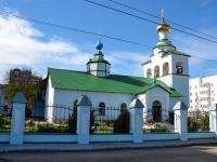Пермь, улица Камская (д. Кондратово), дом 7А. храм в честь иконы Божией Матери Всех скорбящих Радость