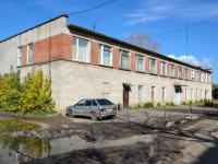 Пермь, улица Камская (д. Кондратово), дом 8Б. офисное здание