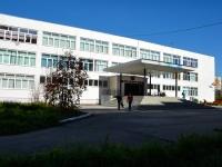 Пермь, улица Карла Маркса (д. Кондратово), дом 1А. школа