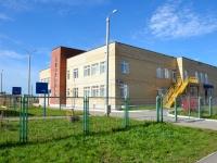 Пермь, улица Карла Маркса (д. Кондратово), дом 1Г. детский сад