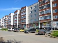 Пермь, улица Карла Маркса (д. Кондратово), дом 8А. многоквартирный дом
