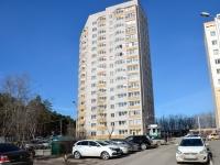 Пермь, улица Ипподромная 1-я, дом 5. многоквартирный дом