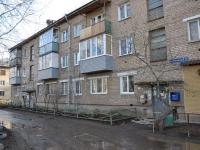 Пермь, улица Казанцевская 2-я, дом 2. многоквартирный дом