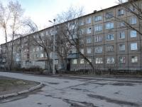 Пермь, улица Казанцевская 2-я, дом 5. многоквартирный дом