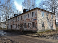 Пермь, улица Казанцевская 2-я, дом 10. многоквартирный дом