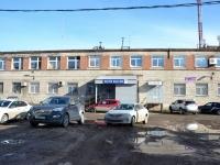 Пермь, улица Красавинская 2-я, дом 79. почтамт Почтовое отделение №500