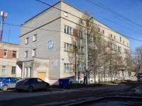 Пермь, улица Красавинская 2-я, дом 81. правоохранительные органы Прокуратура Пермского района