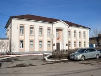 Пермь, улица Верхнемуллинская, дом 71. органы управления Администрация Пермского района