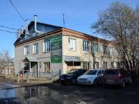 Пермь, улица Верхнемуллинская, дом 75. стоматология