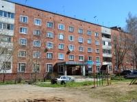 Пермь, Дубровский 1-й переулок, дом 4. общежитие