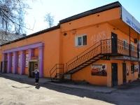 Пермь, Дубровский 1-й переулок, дом 4А. многофункциональное здание