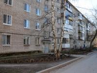Пермь, Дубровский 1-й переулок, дом 5. многоквартирный дом