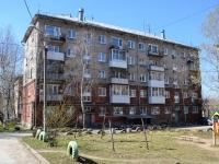 Пермь, Дубровский 1-й переулок, дом 6. многоквартирный дом