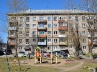 Пермь, Дубровский 1-й переулок, дом 8. многоквартирный дом