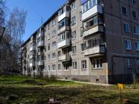Пермь, Дубровский 2-й переулок, дом 8. многоквартирный дом