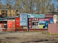 Пермь, улица Писарева, дом 6А. магазин