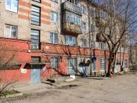 Пермь, улица Писарева, дом 7. многоквартирный дом