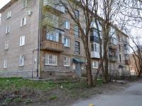 Пермь, улица Писарева, дом 11. многоквартирный дом