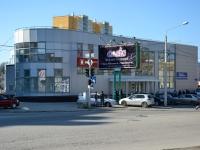 """Пермь, улица Писарева, дом 25. торговый центр """"Центральный"""""""
