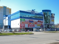 """Пермь, улица Писарева, дом 29А. торговый центр """"Кит на Гайве"""""""