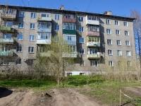 Пермь, улица Писарева, дом 30. многоквартирный дом