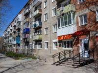 Пермь, улица Писарева, дом 34. многоквартирный дом