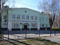 Пермь, улица Писарева, дом 35. школа Вечерняя школа №16