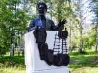 Пермь, улица Писарева. парк имени Чехова