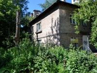 Пермь, улица Писарева, дом 45. многоквартирный дом