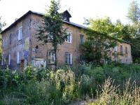 Пермь, улица Писарева, дом 49. многоквартирный дом