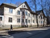 Пермь, улица Барнаульская, дом 20. многоквартирный дом