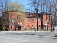 Пермь, улица Барнаульская, дом 26. многофункциональное здание