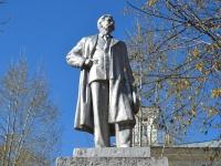 Пермь, улица Барнаульская. памятник М. Горькому