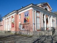 Пермь, Вильямса ул, дом 1