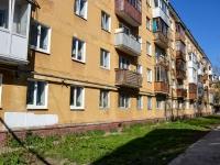Пермь, улица Вильямса, дом 2А. многоквартирный дом