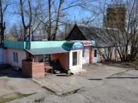 """Пермь, улица Вильямса, дом 3Б. кафе / бар """"Черный волк"""""""