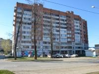 Пермь, улица Вильямса, дом 4. многоквартирный дом