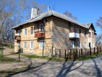 Пермь, улица Вильямса, дом 5. многоквартирный дом